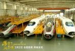 保持运营时速最高、运营里程最长等多项世界之最记录的中国高铁