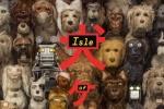 第68届柏林优乐国际节闭幕 《犬之岛》获最佳导演奖
