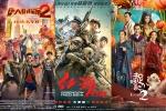 """《红海》爆口碑反超《捉妖记2》 """"唐探2""""破26亿"""