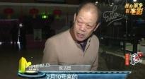 最强春节档幕后故事 优乐国际工作者春节坚守岗位