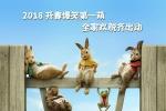 《比得兔》曝故事特辑 萌兔一家与小伙伴齐亮相