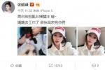 张韶涵疑回怼范玮琪陈建州粉丝:黑白狗别乱叫