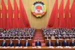 中国新闻出版广电报:自信所以开放 民主所以透明
