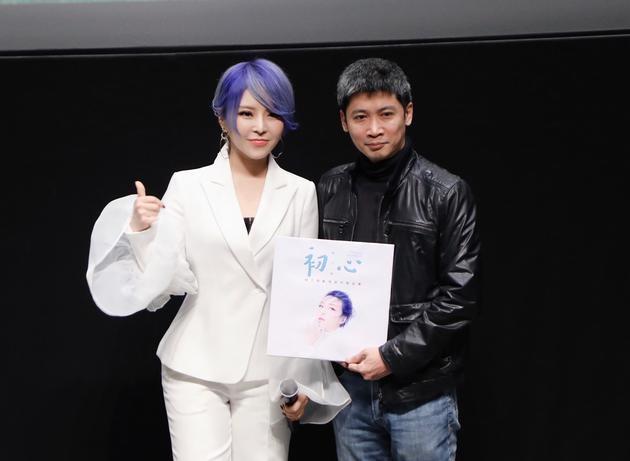崔子格老公_崔子格举行演唱会发布会 称丈夫崔恕是人生导师