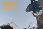《环太平洋:雷霆再起》发布了全新的机甲尬舞视频,动感音乐搭配欢快舞步,魔性十足。