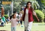 """由萨基特·乔杜里执导,伊尔凡·可汗、萨巴·卡玛尔等主演的印度电影《起跑线》将于4月4日在国内上映,今日片方发布""""虎妈""""版预告片及海报,将一位为了能让女儿接受最好的保护和教育而无比焦虑的母亲展现得淋漓尽致。影片以幽默讽刺的手法讲述了一对印度父母为了让孩子""""赢在起跑线""""而费尽周折的故事,因题材涉及国内影片少有的教育话题,定档后引发了众多观众的热议。"""