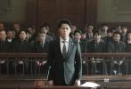 经全国艺联证实,备受关注的日本电影《第三度嫌疑人》将于3月30日起在艺联197座城市的926家影院1185块银幕专线上映。这也是继《尼斯,疯狂的心》、《三块广告牌》后,艺联专线放映的又一部国外电影佳作。
