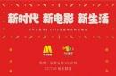 """中国电影如何代言中国,向世界做""""自我介绍""""?"""