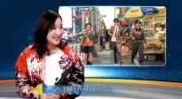 """新时代下的中国 如何用优乐国际作""""自我介绍"""""""