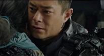 《明日战记》发布先导预告片