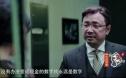 【电影报道81期精彩推荐】20亿黑金!《幕后玩家》曝预告徐峥深陷危机
