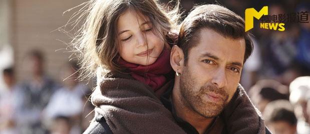 【电影报道80期精彩推荐】《小萝莉的猴神大叔》逆袭 印度电影为何大放异彩