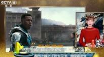 《脱皮爸爸》吴镇宇逆生长 《环太平洋2》战斗升级