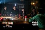 由托德•威廉姆斯执导的电影《夺命来电》将于4月13日登陆影院,《2012》约翰•库萨克和《复仇者联盟》塞缪尔•杰克逊二度合作恐怖题材电影,携手《饥饿游戏》伊莎贝拉•弗尔曼与末日灾难对决,火花四射,令人期待。
