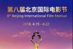 北京展映首日抢票速度加倍,热门影片一票难求!