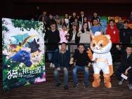 《猫与桃花源》首映获赞 沙龙网上娱乐王微解读创作幕后