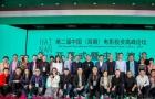 电影人海口众议:中国式票补何时才能终止?