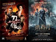 中国电影市场达500亿量级 新导演成最鲜活力量