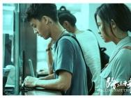 戛纳电影节唯一入围华语长片 《路过未来》定档