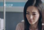 将于4月28日上映的沙龙网上娱乐《幕后玩家》发布了一支王丽坤特辑。