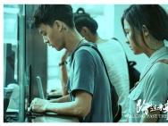 《路过未来》定档5.17 杨子姗暴瘦20斤素颜出镜