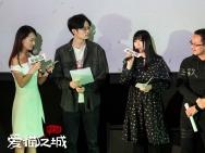 """《爱猫之城》曝沙龙网上娱乐 土耳其大使力挺别样""""喵""""生"""