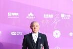 许久不露面的张卫健也现身北京电影节开幕红毯