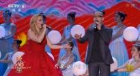 平安携乌克兰女高音歌手演唱歌曲《我在你的世界里》