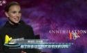 娜塔莉·波特曼专访 《飞越疯人院》导演去世