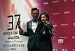 4月15日,第37届香港沙龙网上娱乐金像奖在文化中心大剧院落幕。