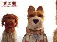 《犬之岛》北影节票秒光 韦斯·安德森首发金沙娱乐VCR