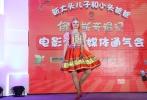 """4月18日, """"新大头""""系列动画沙龙网上娱乐《新大头儿子和小头爸爸3:俄罗斯奇遇记》(以下简称《新大头儿子和小头爸爸3》)在北京国际沙龙网上娱乐节期间举办了定档发布会,宣布影片将于7月6日登陆暑期档。"""