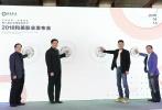 """4月18日,和美影业在北京举行""""文化自信,影像表达""""发布会。北京沙龙网上娱乐学院党委书记侯光明、北京沙龙网上娱乐学院副校长俞剑红、沙龙网上娱乐金铁木、演员黄小蕾等嘉宾出席。现场,和美影业公布了2018年三个重磅项目:以文成公主和亲为背景的沙龙网上娱乐《大唐杂役》,冒险纪录沙龙网上娱乐《巴毛穷宗》,以及改编经典IP《藏地密码》的文化综艺节目。"""