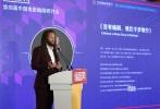 """4月19日,第四届中国沙龙网上娱乐编剧研讨会在北京国际沙龙网上娱乐节期间举办,影视策划人谭飞、编剧何冀平、文隽、束焕、顾小白以及好莱坞剧本黑名单创始人富兰克林·莱纳德出席。本次活动以""""类型沙龙网上娱乐的开发与创作2018""""为主题,编剧宋方金、汪海林、李嘉,制片人周子健,编剧帮创始人杜红军现场发表了相关演讲。"""