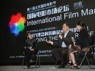北影节国际电影市场论坛 深入探讨院线发展趋势