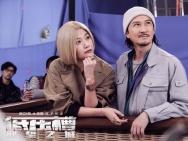 《低压槽:欲望之城》曝大反派徐静蕾最新剧照