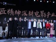承华传媒公布全球战略布局 《极限4》或中国取景