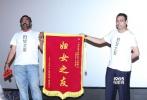 北京国际沙龙网上娱乐节期间,又一部2017年印度话题沙龙网上娱乐登陆中国与观众见面:4月21日,《厕所英雄》在北京举行展映,沙龙网上娱乐什里·那拉扬·辛与监制西塔·巴哈提阿出席映后见面会,与影迷、媒体就作品内容和印度沙龙网上娱乐话题展开交流。
