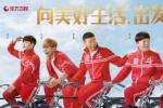 《极限挑战4》延播?周扬青询问沙龙网上娱乐未正面回应