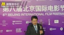《红海行动》获北影节最佳视觉效果奖 于冬接受采访