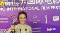 北影节闭幕颁奖礼落下帷幕 最佳导演兴奋接受采访