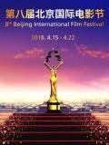 第八届北京国际龙虎国际,龙虎国际客户端,龙虎国际网页登录节