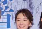 周冬雨片中饰演的女主角不同于以往的纯真乖巧,这次在片中气质全开,可谓把方小晓这个在北京摸爬滚打的感觉诠释的淋漓尽致,野性十足。