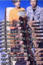 邓超自曝国外录节目孙俪只给600 办的卡都刷不了