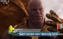 """【电影报道115期精彩推荐】""""复联3""""全IMAX 拍摄创纪录 《魔兽》女主做制片"""
