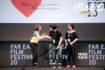 《镜像人·明日青春》出征远东影节 全球首映获赞