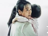 冯小刚吕乐打造《找到你》 姚晨马伊琍挑战自我