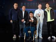 青岛全国院线推介会新片速览:21家公司72部!