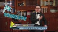 90年代末片酬最高女演员退出江湖 好莱坞男女不平等?
