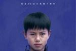 电影《破门》5月11日上映 发留守儿童人物海报